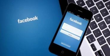 Facebook adiciona novas funcionalidades para páginas mobile