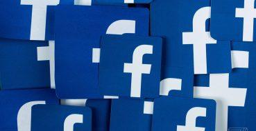 Facebook: a rede social que te conhece muito mais do que você imagina