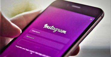 Instagram permite a marcas impulsionarem criadores