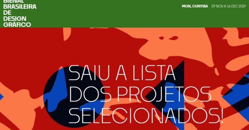 30 anos da ADG Brasil e a 13a. Bienal Brasileira de Design Gráfico